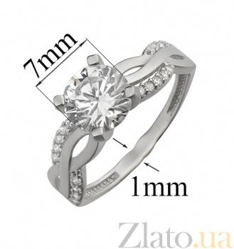 Серебряное кольцо с фианитами Дарья 2232.1