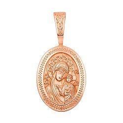Ладанка из красного золота Божия Матерь Казанская 000136817