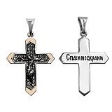 Серебряный крест с золотыми вставками Мессия