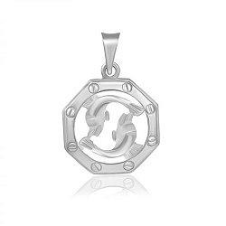 Серебряная подвеска Знак Зодиака Рыбы 000039646