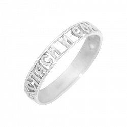 Серебряное кольцо Спаси и сохрани 000088419