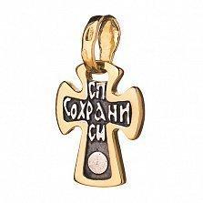 Серебряный крест с позолотой и чернением Спаси и Сохрани