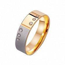 Золотое обручальное кольцо Ты мой мир с фианитами