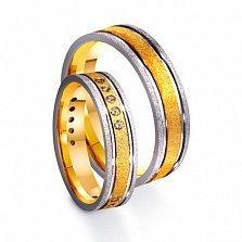 Золотое обручальное кольцо Душевный порыв с тремя дорожками по 5 фианитов