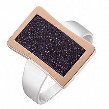 Серебряное кольцо Астра с золотом и авантюрином