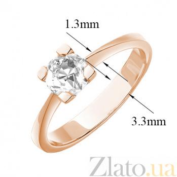 Золотое кольцо Bodicea в красном цвете с бриллиантом 000079287