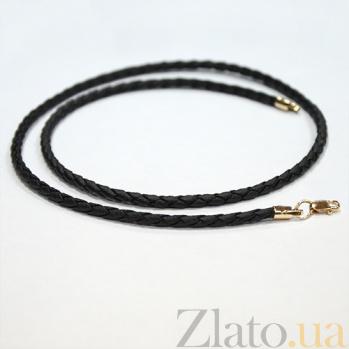 Кожаный шнурок с замком из красного золота Модный стиль EDM--Ш006