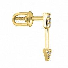 Серьга в желтом золоте Стрела Амура с фианитами