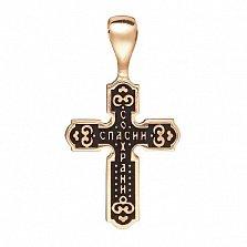 Золотой крест Спасение с чернением
