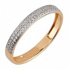 Обручальное золотое кольцо Beauty с фианитами в красном цвете