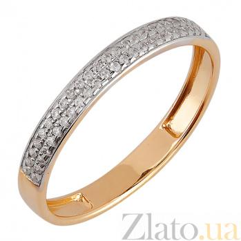 Обручальное золотое кольцо Beauty с фианитами в красном цвете SVA--1101486101/Фианит/Цирконий