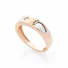 Золотое кольцо Следок с цирконием