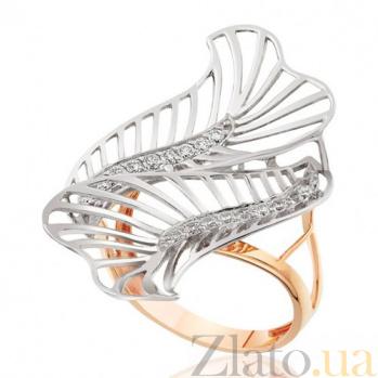 Золотое кольцо с цирконием Воротник EDM--КД0402