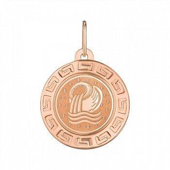 Підвіска з червоного золота Знак Зодіаку Водолій 000147755