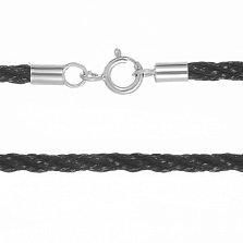 Хлопковый утолщенный плетеный шнурок Прованс с серебряной застежкой