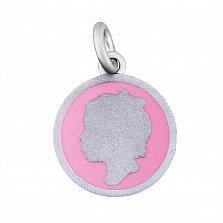 Серебряный медальон Дочка с розовой эмалью