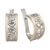 Серебряные серьги Натали с золотыми накладками