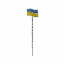 Шпилька серебряная Флаг Украины