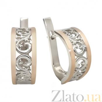 Серебряные серьги Натали с золотыми накладками BGS--351с