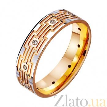 Золотое обручальное кольцо с фианитами Моя леди TRF--412395