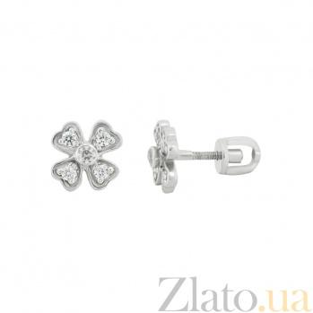 Серебряные серьги-пуссеты с фианитами Клевер 000026539