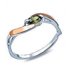 Серебряное кольцо с золотом и цирконием Ирэн
