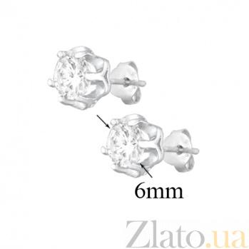 Серебряные сережки с цирконием Полина SLX--С2Ф/473