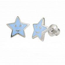 Детские серебряные серьги-пуссеты Звездочка с голубой эмалью, 9х9мм