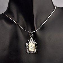 Серебряная ладанка Георгий Победоносец с чёрной эмалью