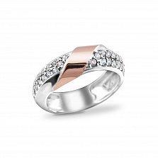 Серебряное кольцо Саманта с золотой накладкой, фианитами и родием