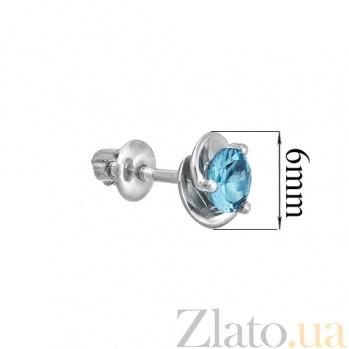 Серебряные пуссеты с голубым кварцем Подарок 2087/9р кварц гол.