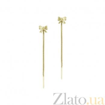 Золотые серьги Долли 2С143-0017