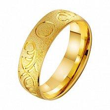 Обручальное кольцо из лимонного золота Сила страсти