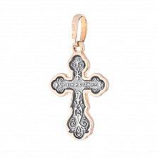 Серебряный крестик с позолотой и чернением Благодатное Небо