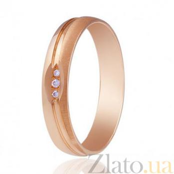 Золотое обручальное кольцо с фианитами Гортензия 000001626