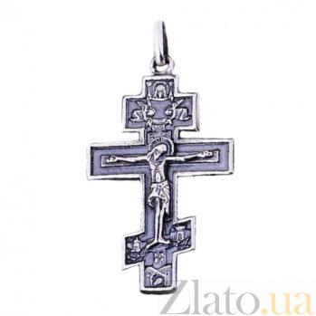Серебряный крест с чернением Молитва к Всевышнему ONX--13106