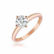 Серебряное кольцо Таврия с позолотой и фианитом