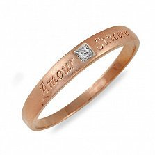 Обручальное кольцо Вечный город из красного золота с бриллиантом