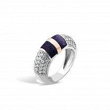 Серебряное кольцо Эмма с золотой накладкой, авантюрином и фианитами