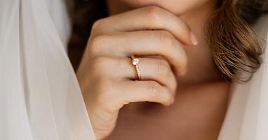 Як вибрати ідеальну каблучку на заручини