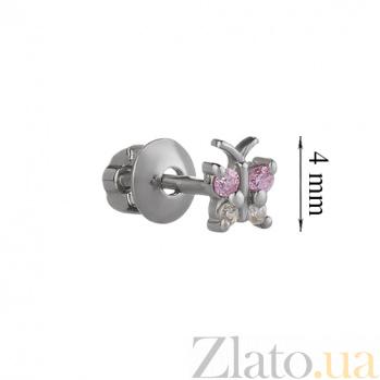 Серьга-пуссета с белыми и розовыми фианитами Мотылёк 3010.9