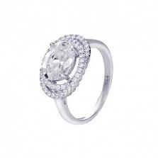 Серебряное кольцо с куб.цирконием