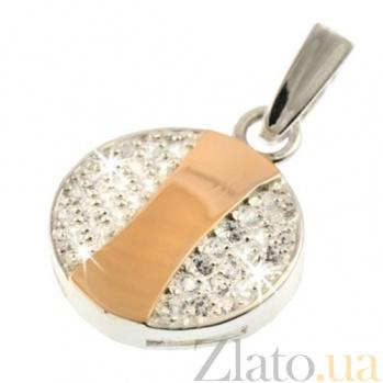 Кулон из серебра с золотом и фианитами Таблетка BGS--017п