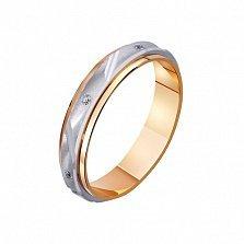 Золотое обручальное кольцо Душа в душу с фианитами