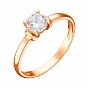 Кольцо в красном золоте Эльвира с фианитом 000067805