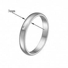 Обручальное кольцо в белом золоте Вечная классика с бриллиантом