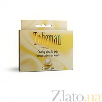Чистящие салфетки для жемчуга (5 сухих, 5 влажных) Т282405