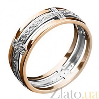 Золотое обручальное кольцо с бриллиантами Романс KBL--К1829/комб/брил