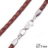 Кожаный коричневый шнурок Приам с гладкой серебряной застежкой, 3мм