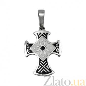 Серебряный крест с эмалью чёрного цвета Казацкий 23033/чёр